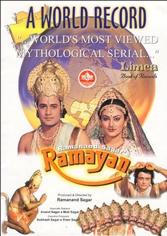 Poster of Ramayan