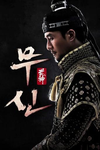 Poster of God of War