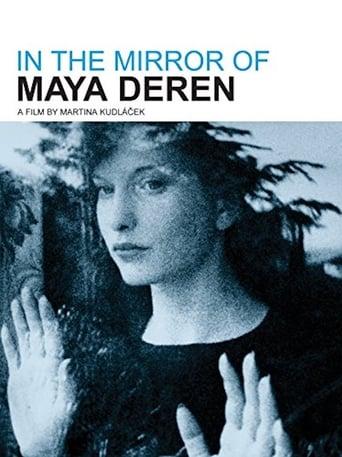 Im Spiegel der Maya Deren