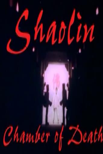 Shaolin Chamber of Death / Shaolin Chamber of Death