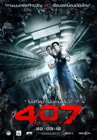 407: O Vôo das Trevas - Poster