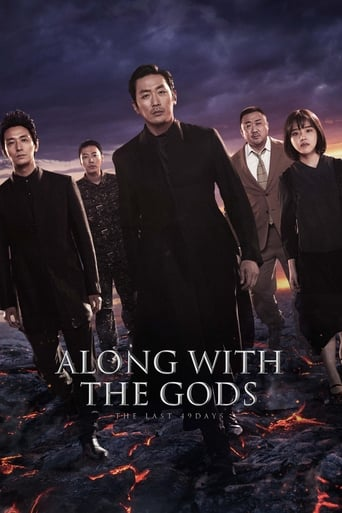 Poster of Along With the Gods: The Last 49 Days