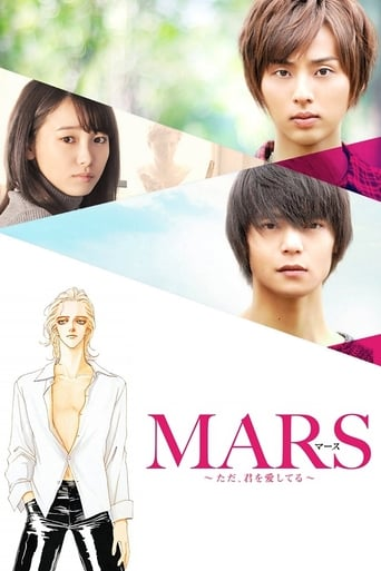 Poster of Mars: But, I Love You