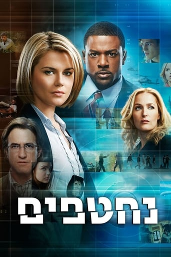 Poster of Crisis