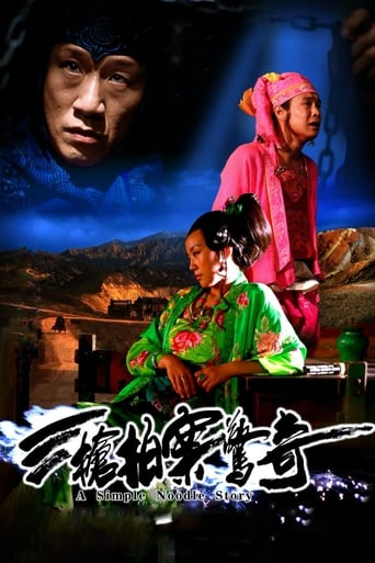 Poster of Una mujer, una pistola y una tienda de fideos chinos