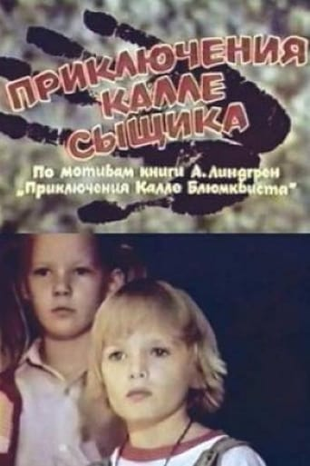 Poster of Adventures of Kalle the Detective