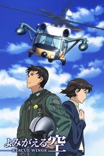 Poster of Yomigaeru Sora – Rescue Wings