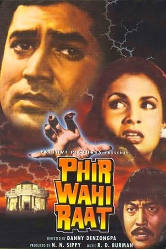 Poster of Phir Wahi Raat