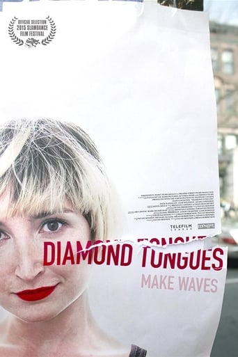 'Diamond Tongues (2015)