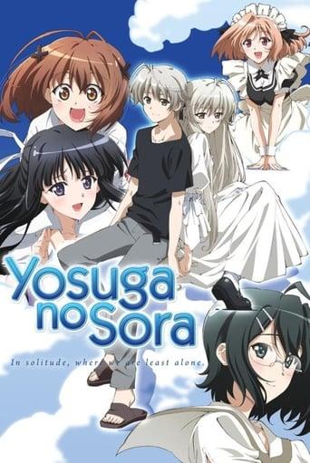 Poster of Yosuga no Sora