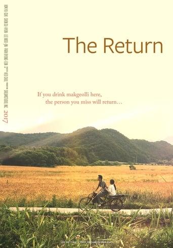The Return - The Return