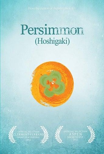 Hoshigaki (Persimmon)