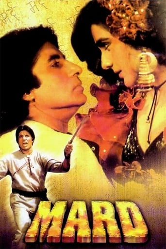 Poster of Mard