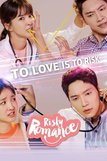 Poster of Risky Romance