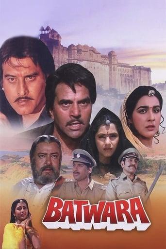 Poster of Batwara