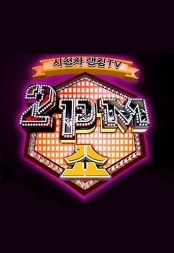 Poster of 2PM Show