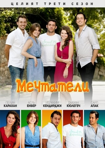 Poster of Kavak Yelleri