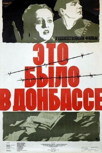 Poster of It Happened in the Donbass