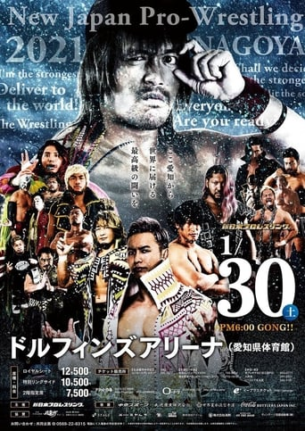 Watch NJPW The New Beginning in Nagoya 2021 full online free
