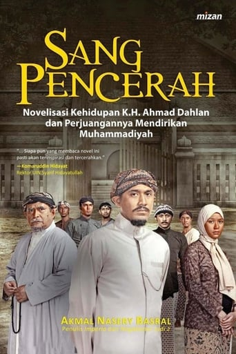 Poster of Sang Pencerah
