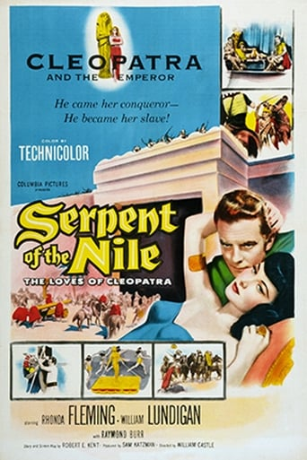 Poster of Serpent of the Nile