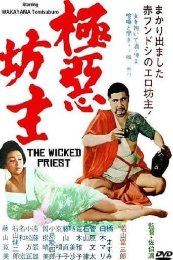 Wicked Priest 2: Ballad of Murder