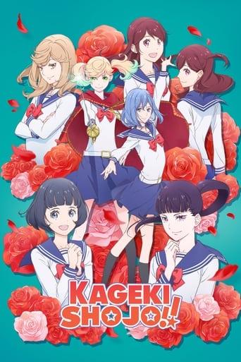 Kageki Shojo!! image