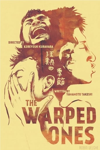 Poster of The Warped Ones