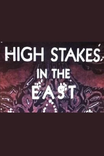 High Stakes in the East Movie Poster