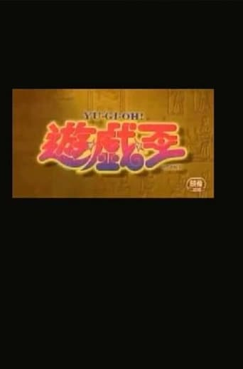 Watch Yu-Gi-Oh!: The Other Abridged Movie full movie downlaod openload movies