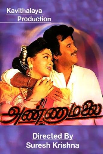Watch Annamalai Free Movie Online