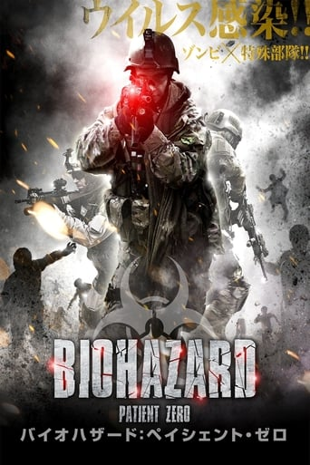 Poster of Biohazard: Patient Zero
