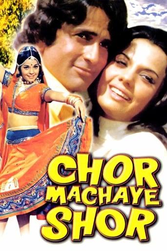 Watch Chor Machaye Shor Online Free Putlocker