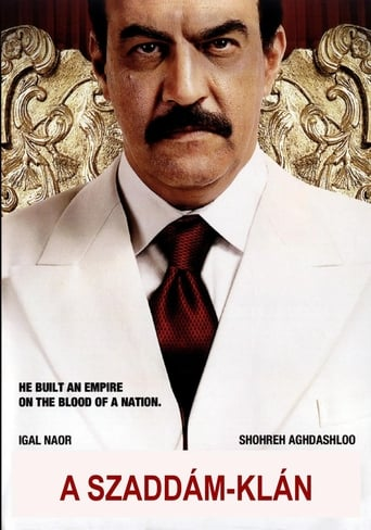 Poster of House of Saddam