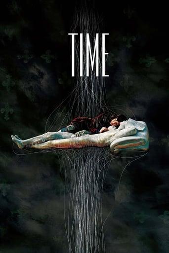 Time - Shi Gan