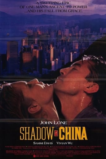 Poster of Shadow of China