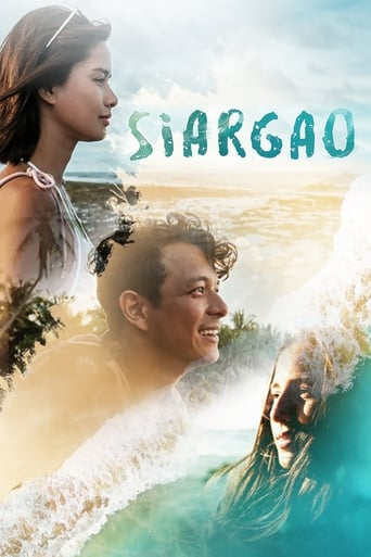Poster of Siargao