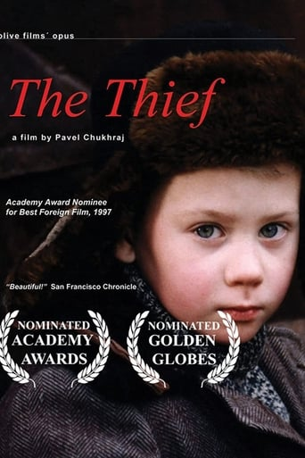 'The Thief (1997)