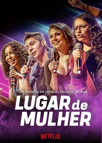 Lugar de Mulher 1ª Temporada - Poster