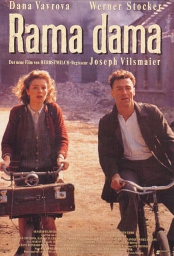 Poster of Rama Dama