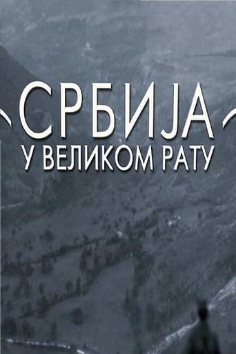 Watch Serbia in the Great War 2014 full online free