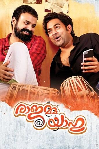 Poster of Rajamma @ Yahoo