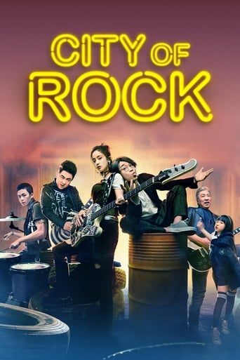Poster of City of Rock