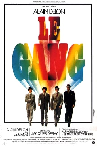 Poster of The Gang