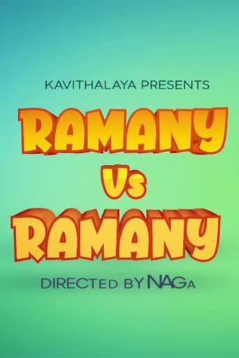 Ramani Vs Ramani
