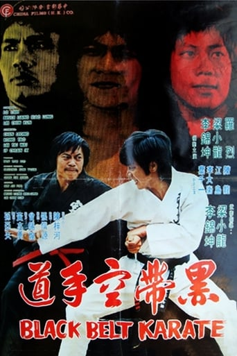 Poster of Black Belt Karate
