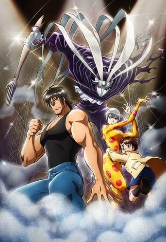 Karakuri Circus 1ª Temporada - Poster