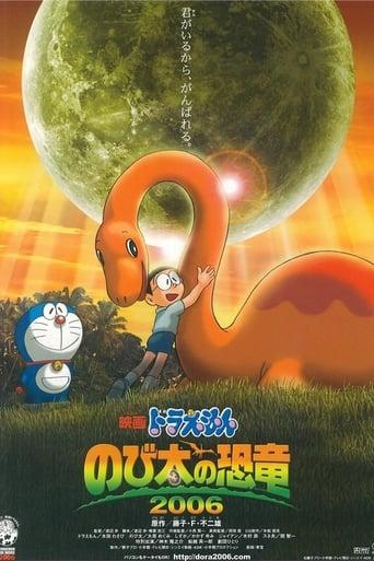 Poster of Doraemon: Nobita's Dinosaur