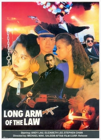 Long Arm of the Law III