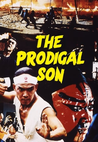 Poster of The Prodigal Son